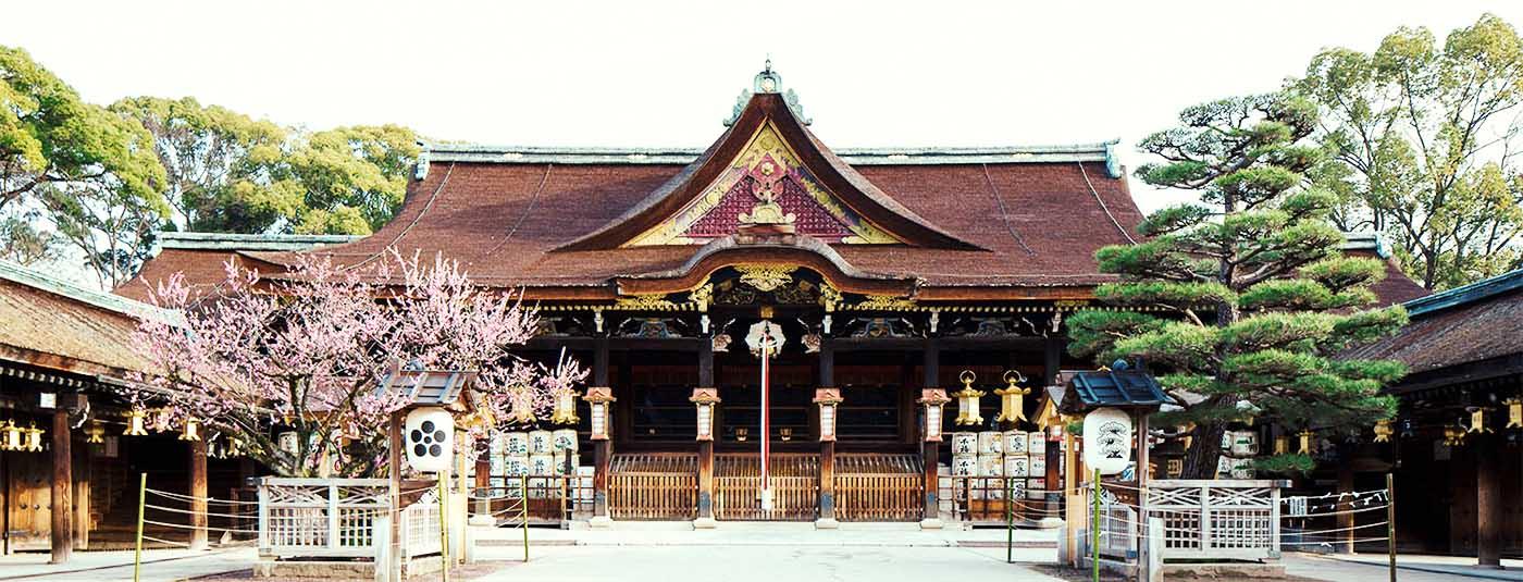 Kitano Tenmangu Santuario