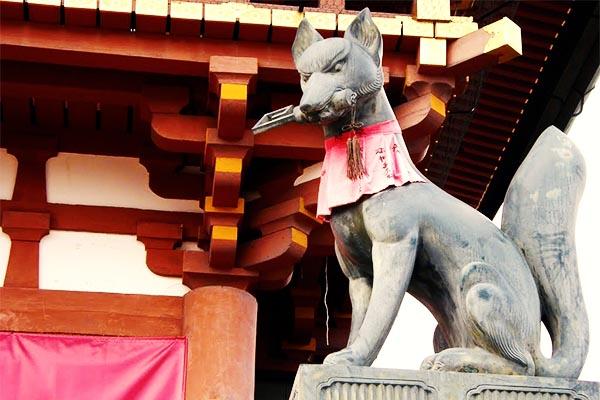Kitsune con la chiave di un granaio
