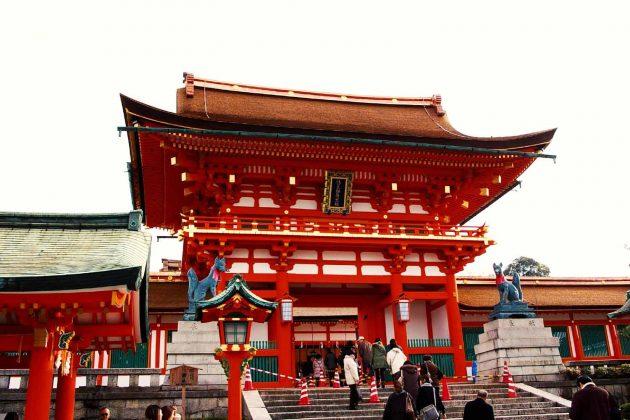 Entrata principale al Fushimi Inari