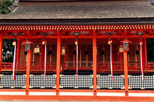 Altare al Fushimi Inari