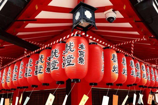 Lanterne al Fushimi Inari