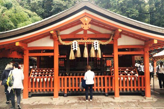 Altare di preghiera al Fushimi Inari