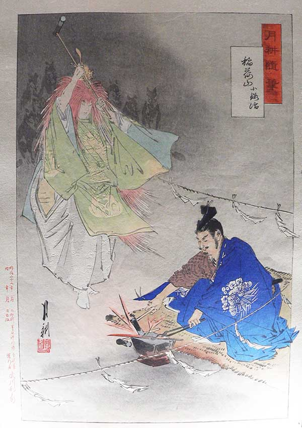 Inari e i suoi spiriti aiutano un fabbro ferraio