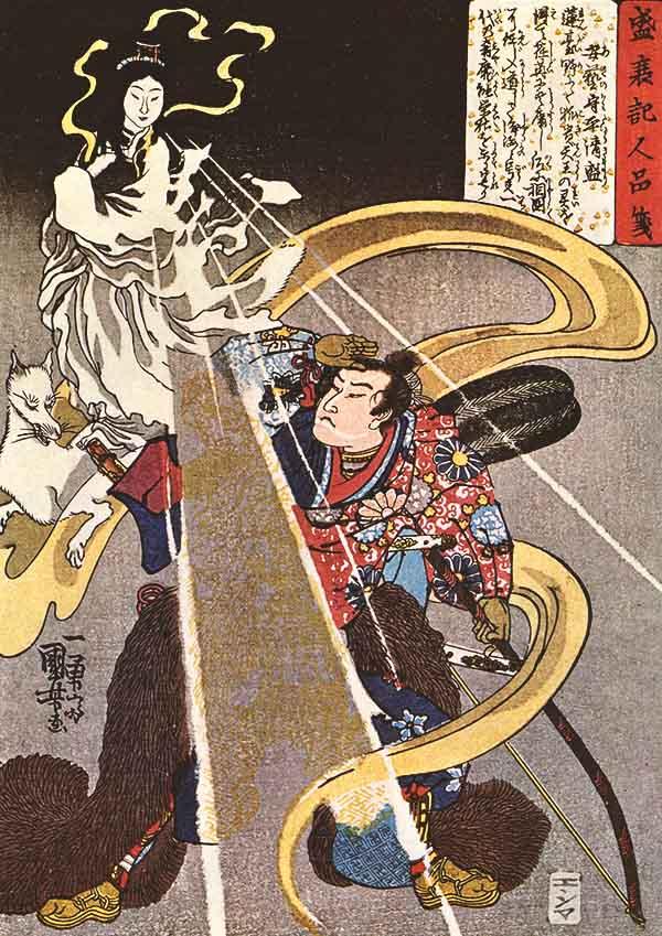 Inari appare a un samurai