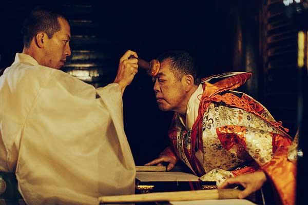 Shusho-e cerimonia i primi sette giorni dell'anno