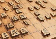 Shogi, gli scacchi giapponesi