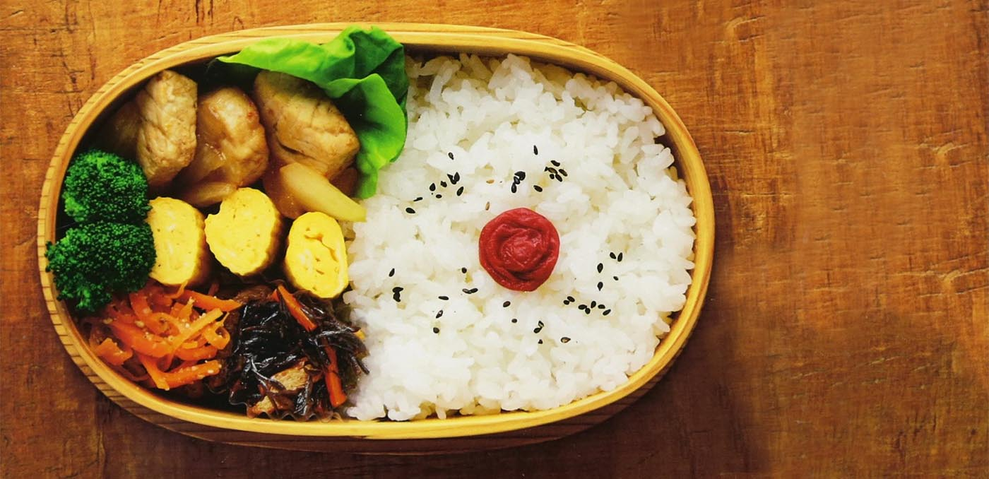 Bento in Giappone
