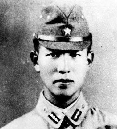 Hiroo Onoda giovane militare
