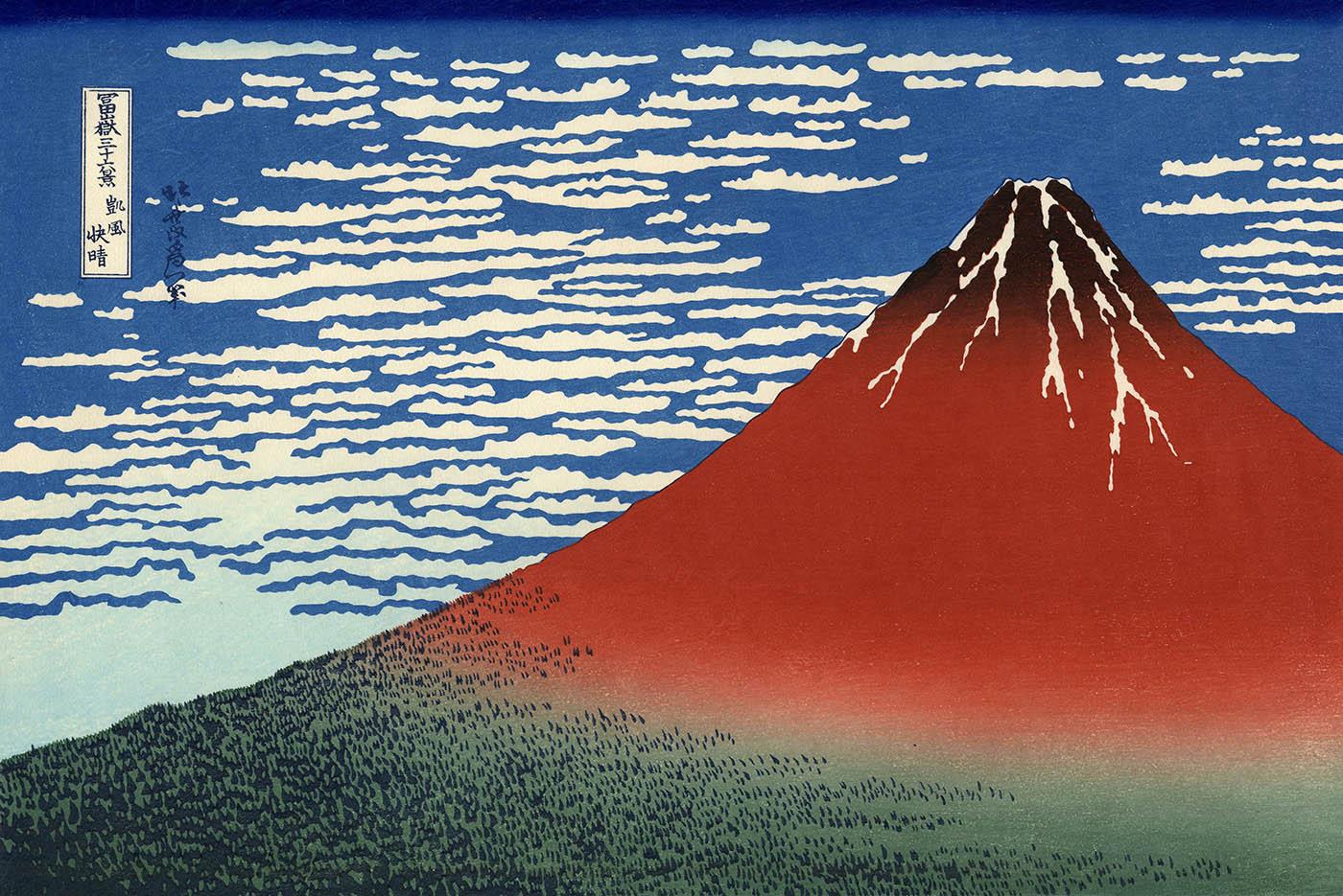 Hokusai - Fuji Rosso