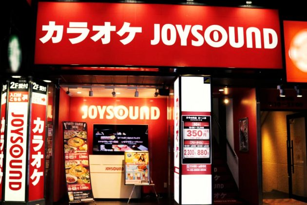 Entrata di un karaoke JoySound