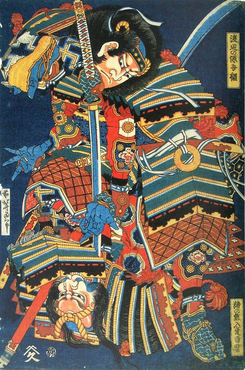 Katana Hokusai