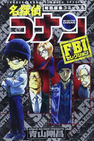 MEITANTEI - Detective Conan