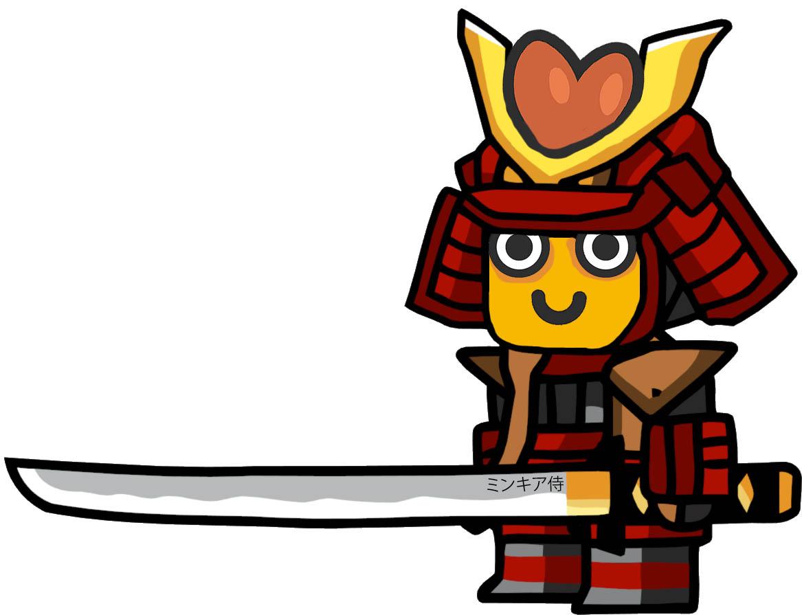 L'ultimo Minkia Samurai