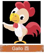 Segno del gallo
