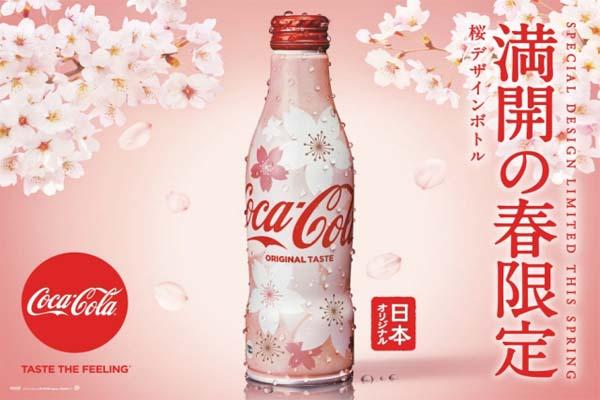 Coca Cola al gusto sakura