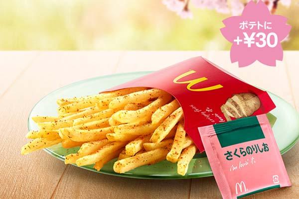 Salsa Mac Donald al gusto sakura