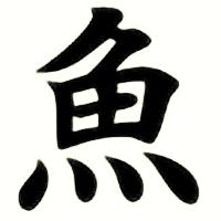 Stile Kaisho