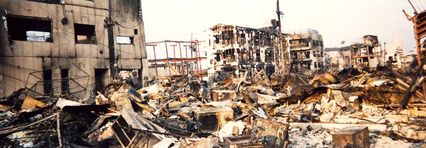 Terremoto di Kobe, 1995