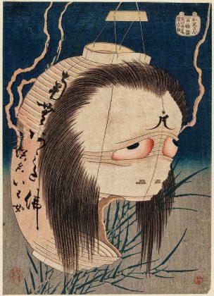Yurei - Rappresentazione storica di un dipinto di Hokusai